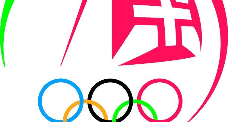 """Programa de Formação """"The Olímpic Performance"""""""